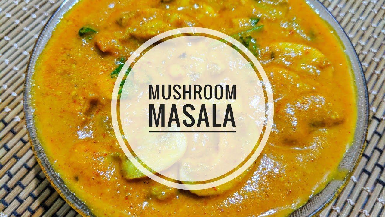Tasty Mushroom Masala Mushroom Gravy In Tamil À®¹ À®Ÿ À®Ÿà®² À®š À®µ À®¯ À®² À®• À®³ À®© À®®à®š In 2020 Mushroom Gravy Recipes Stuffed Mushrooms