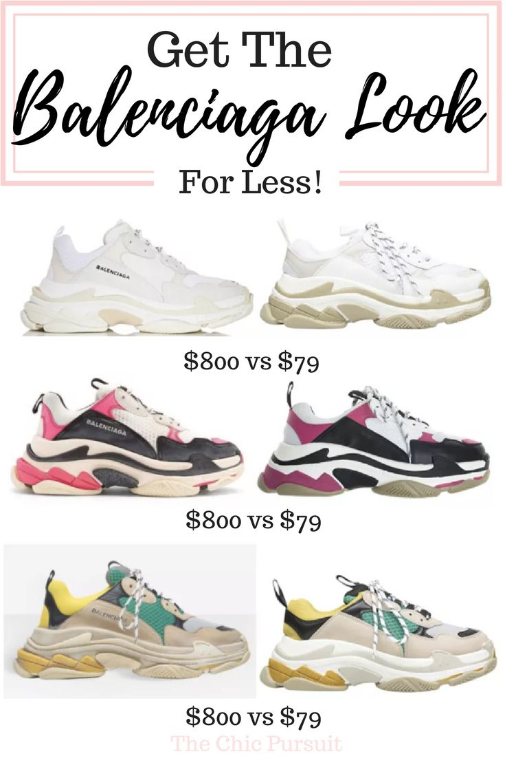 the best attitude df19b 8bfe2 Balenciaga Dupes - Get The Iconic Triple S Dupe For Under 80!