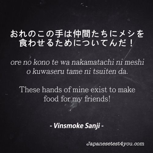 Anime Quotes image by Margarita Nolasco | Japanese quotes ...