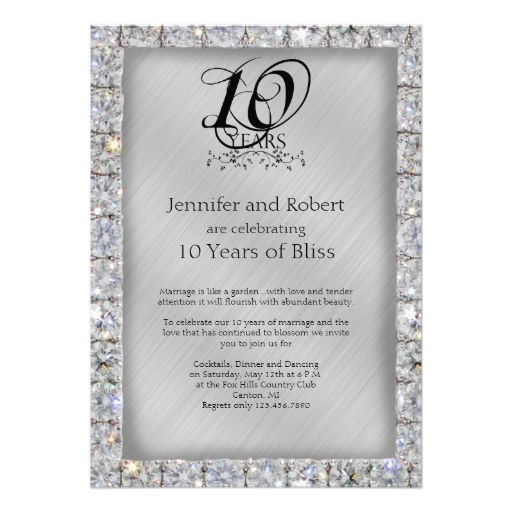 10th Wedding Anniversary Party Ideas: 10th Tin And Diamond Wedding Anniversary Invitation