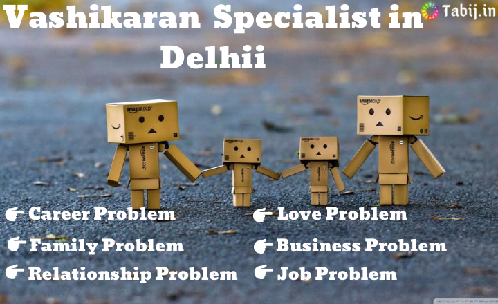 There are many problem in everyone family. Family problems can cause negative emotions such as anxiety, sadness and anger contact famous vashikaran specialist in delhi. For more information visit tabij.in or call +91 9776190123