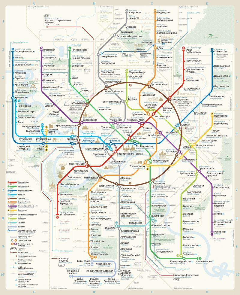 a new map for the moscow metro Big Board of Maps
