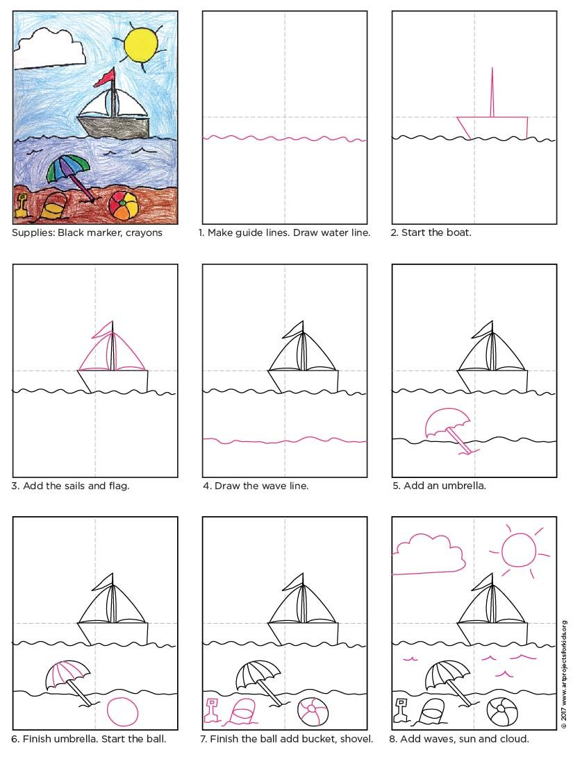 How to Draw a Beach · Art Projects for Kids   Beach art projects, Art drawings for kids, Beach drawing