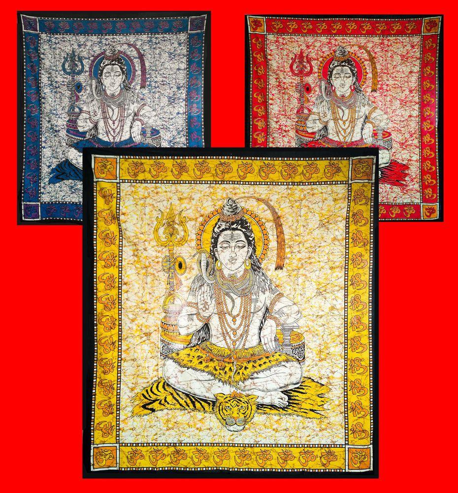 Shiva batik meditate wall hanging Tapestry bedspread yoga decor ...