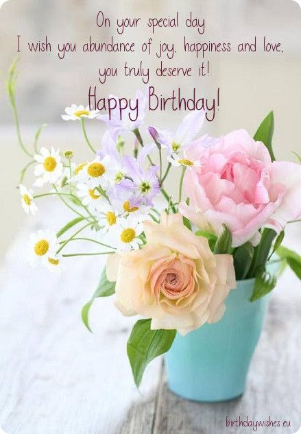 Bday Card With Flowers On Your Special Day Wish You Abundance Wb0160785