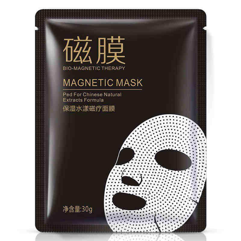 Produk Sheet Mask Untuk Menghilangkan Bekas Jerawat