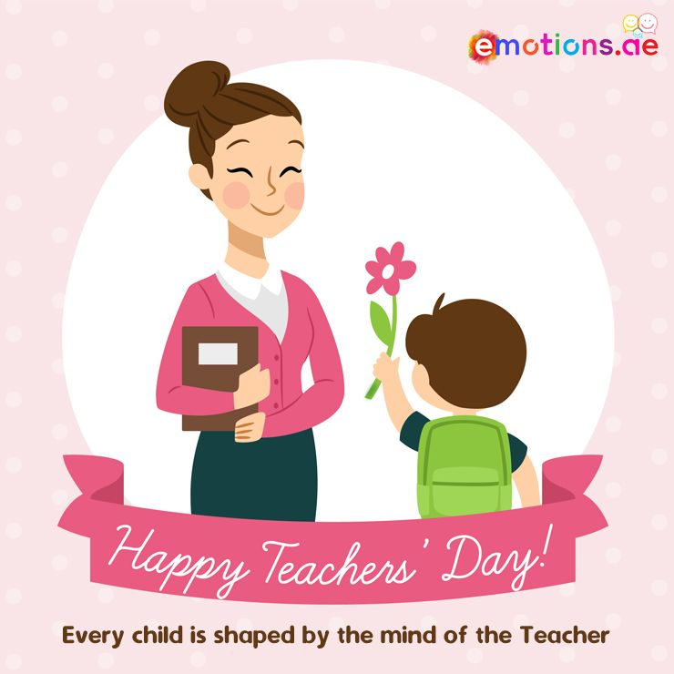 They Guide Us They Support Us They Inspire Us They Teach Us Today Is The Day To Thank Them Teachers Day Drawing Happy Teachers Day Teachers Day Wishes