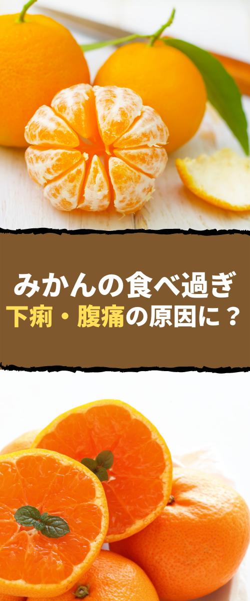 何 銀杏 個 過ぎ 食べ