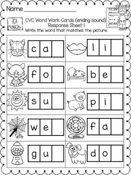Middle Beginning And Ending Sounds Worksheet Printables