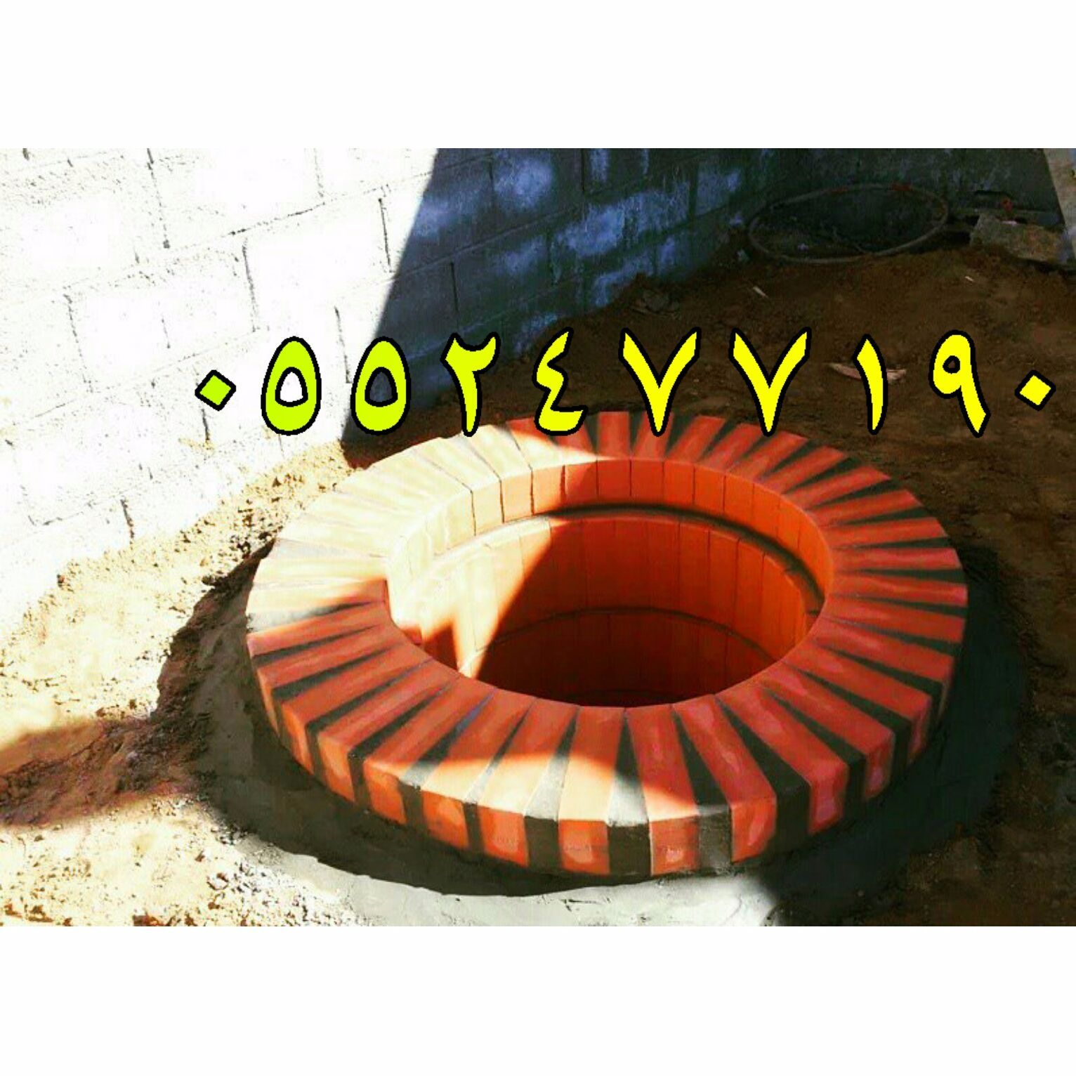 0d8787bd167077fcb6f40fbd7bf42d52 Incroyable De Parasols Castorama Conception