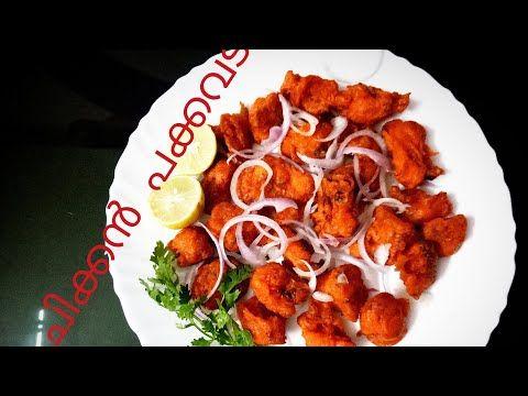 Chicken Pakkavada Recipe Video Chicken Pakkavada Recipe Chicken