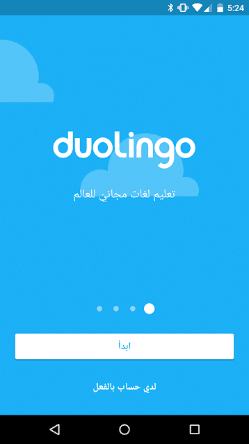 دولينجو Duolingo plus تطبيق تعليم اللغات للاندرويد | Apps