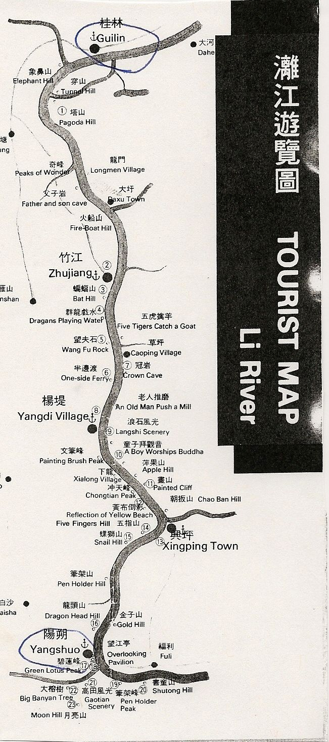 map of Li River from Guilin to Yangshuo China CHINA