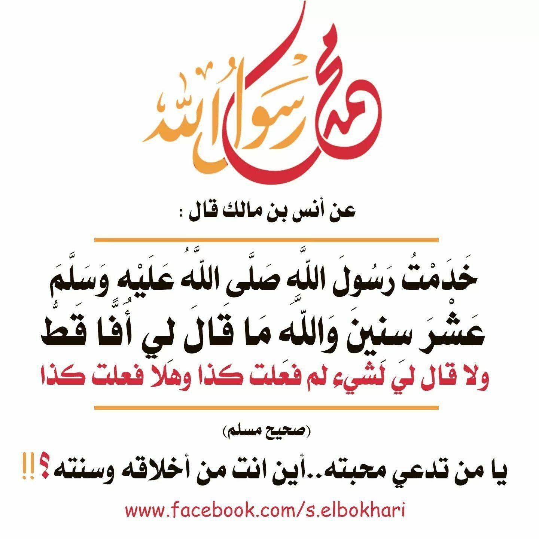 ﺍﻟﺼﻼ ﺓ ﻋﻠﻰ ﺍﻟﻨﺒﻲ ﷺ ﺗﻔﺮﺝ ﺍﻟﻬﻢ ﻭﺗﻌﻴﻦ ﻋﻠﻰ ﻗﻀﺎﺀ ﺍﻟﺪﻳﻦ ويغفر بها الذنوب ويصلى عليك في المﻷ اﻷعلى ﻭﻣﻦ ﺃﺳﺒﺎﺏ ﺭﺅﻳﺔ ﺍﻟﻨﺒﻲ ﷺ ﻓﻲ ﺍﻟﻤﻨﺎﻡ Arabic Calligraphy Calligraphy