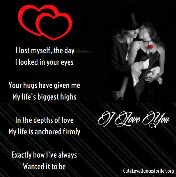 I Love You Poems For Her  Love You Poems, Sweet Love -4597