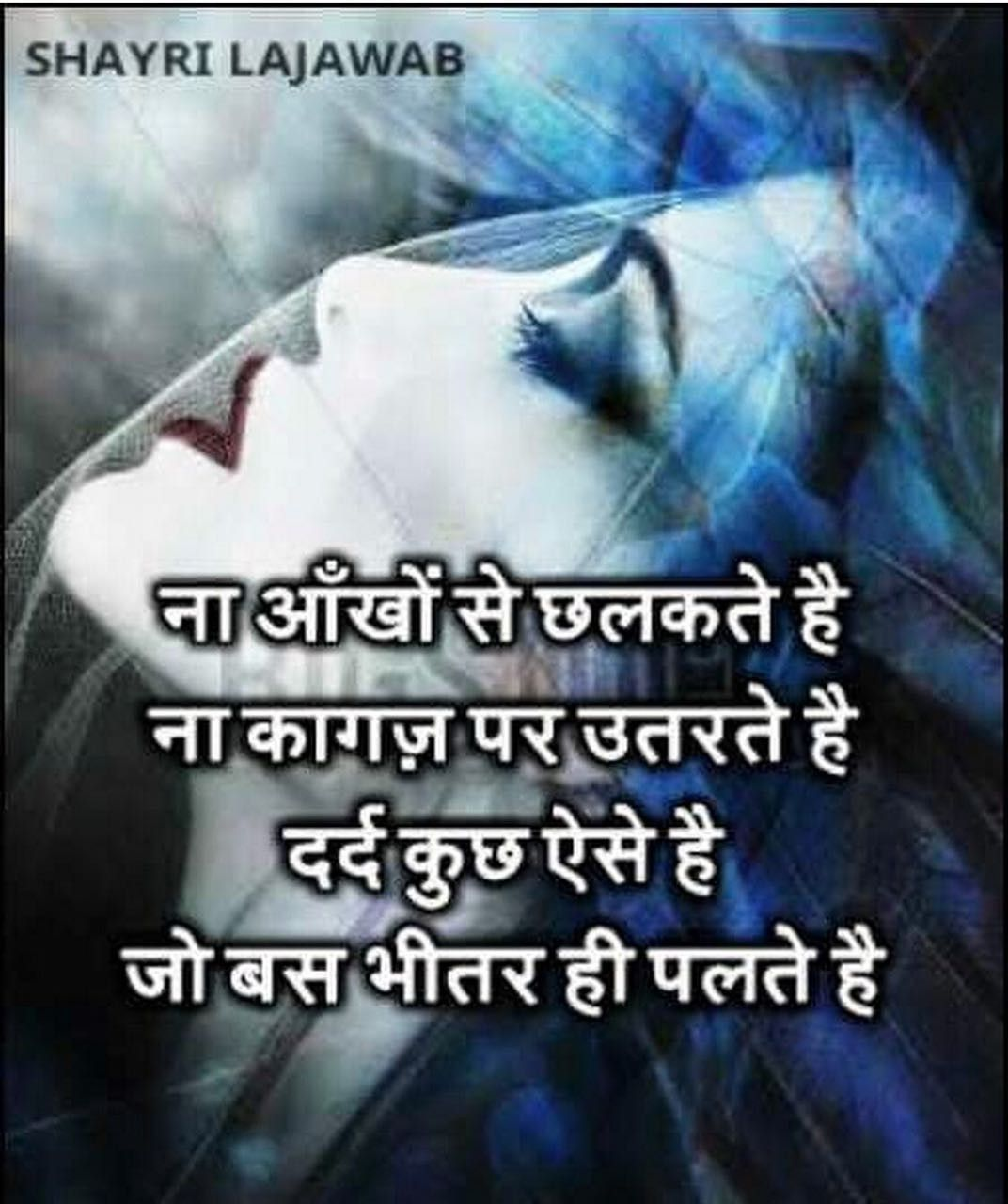 Mother And Son Quotes In Hindi: Pin By Raghav Rachit On Urdu