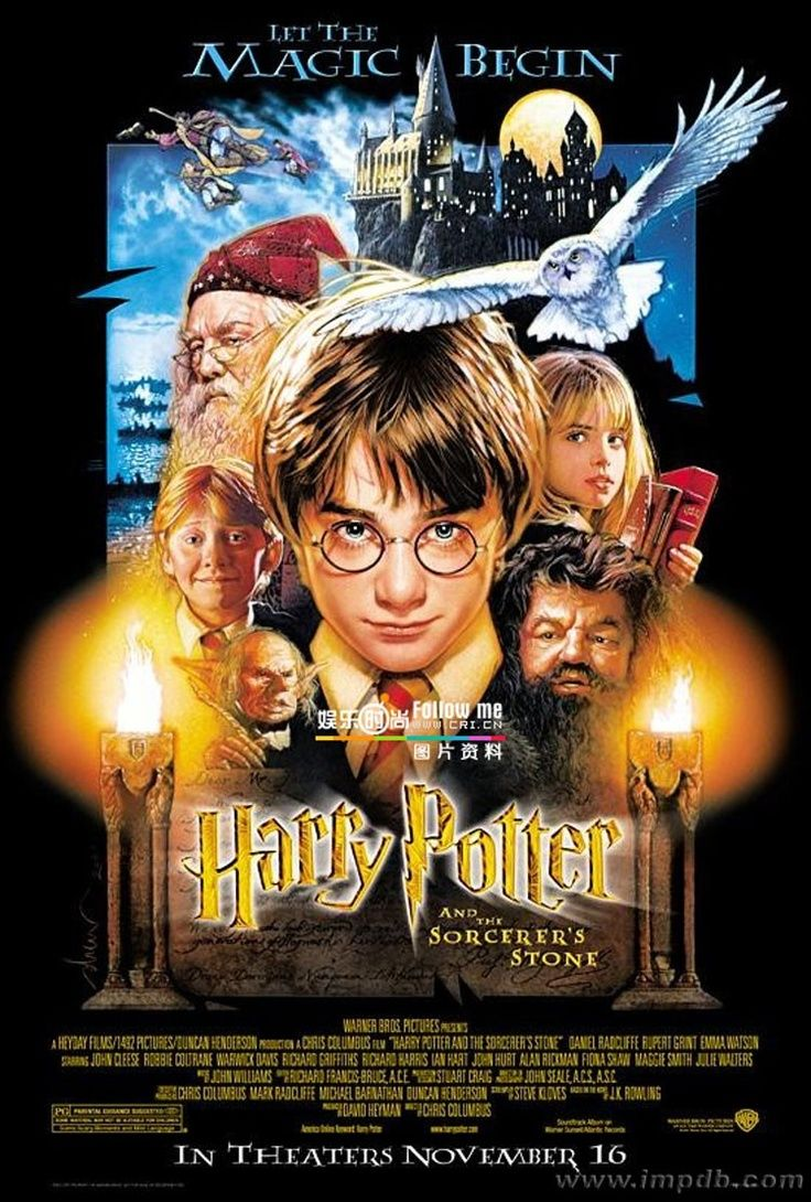 Harry Potter And The Sorcerers Stone Harry Potter Film Filme Filme Sehen