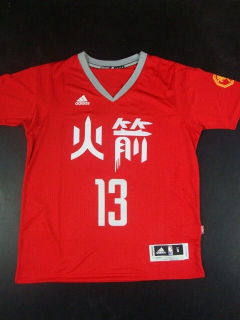 ac149a37c James Harden Red Chinese New Year 2015 Houston Rockets NBA Jersey red |  BitDazzle
