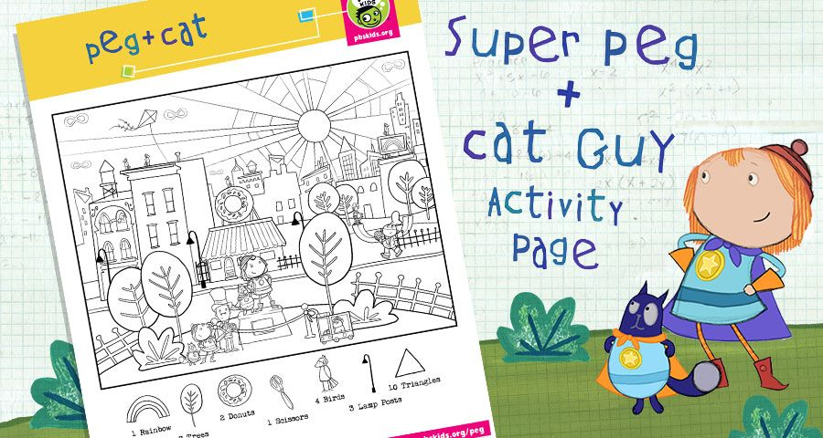 SuperPegCatGuy Adventures Peg Cat