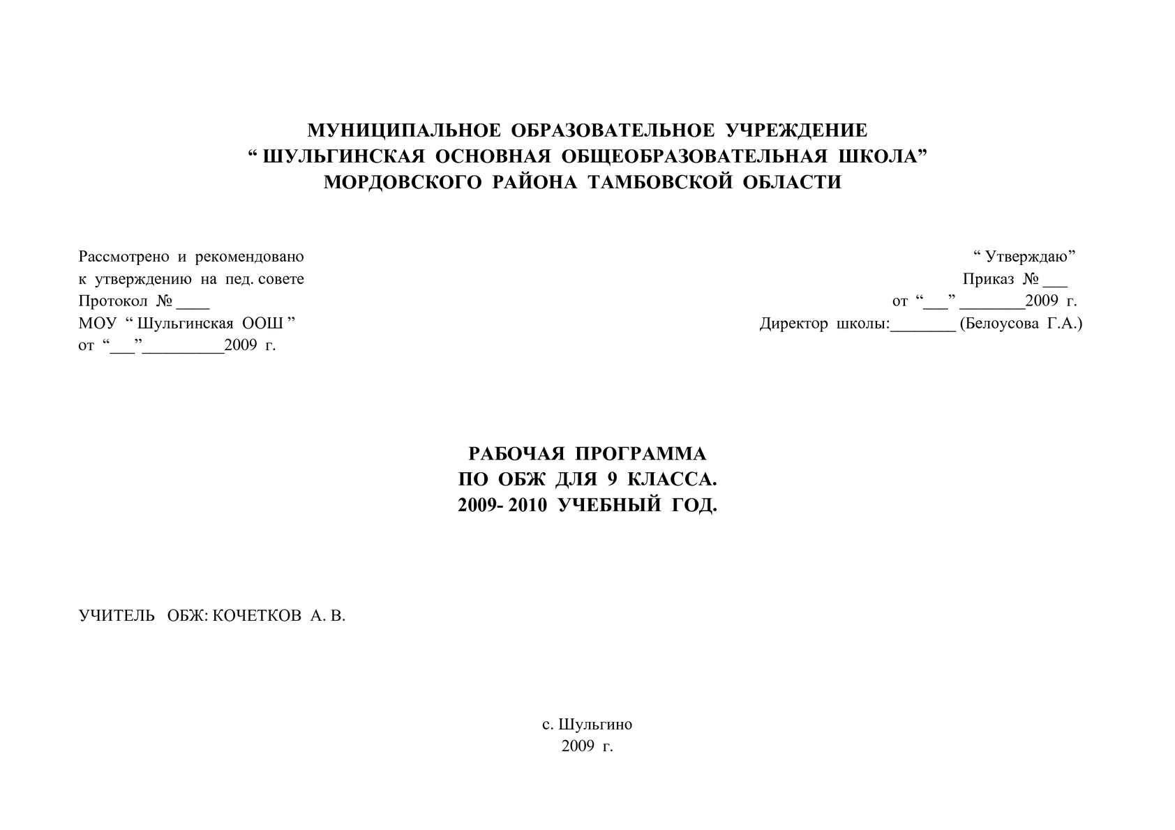 Латотин чеботаревский математика 11 класс