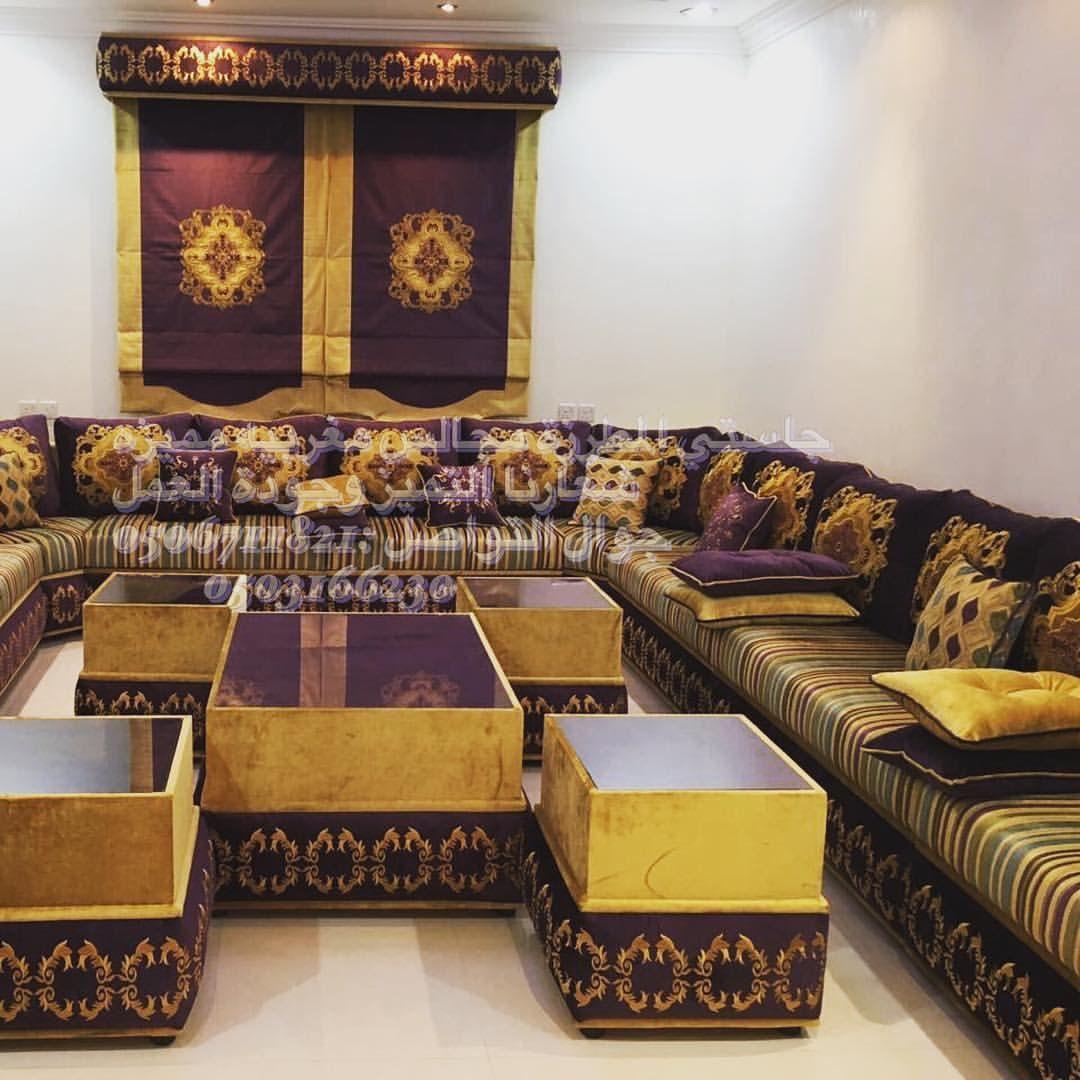 Pin By Jalsatyalmotaraza On مجالس مغربية Bow Pillows Home Decor Decor