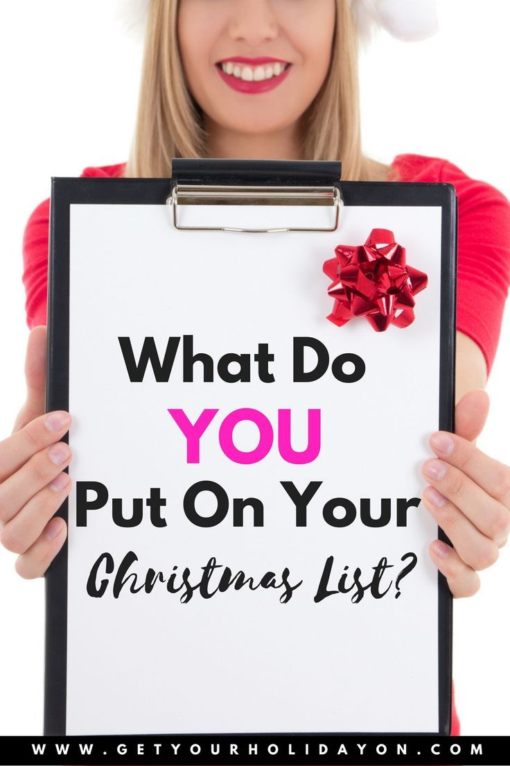 are you sitting there wondering what in the world do i put on my christmas list i thought it might be helpful to share a