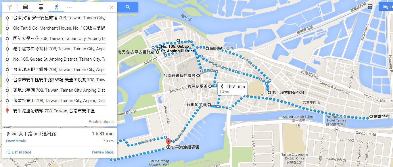 Taiwan Tainan 台南市安平區 map