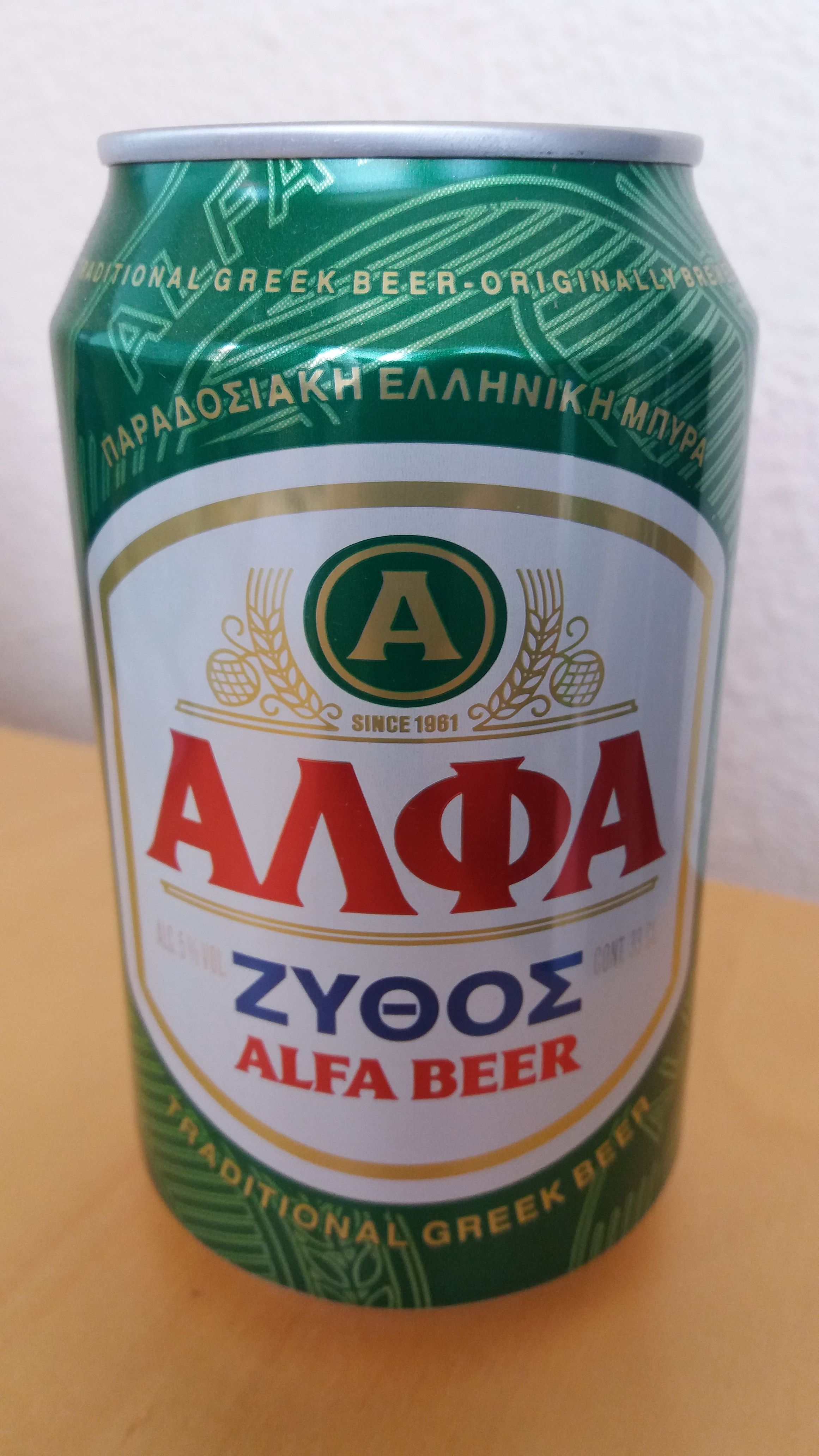 Alfa Grecia Cerveja Latas
