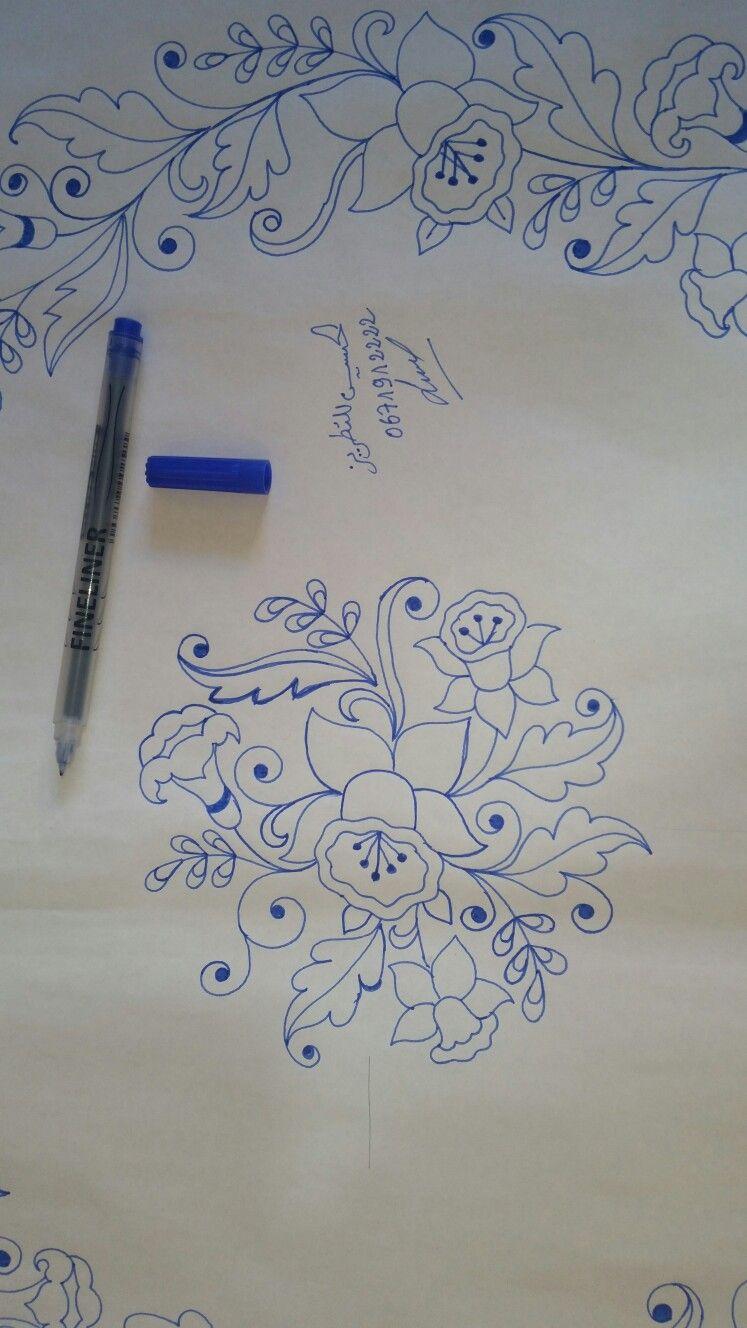 0671912222 | Bordado | Pinterest | Bordado, Dibujos para pintar y Dibujo