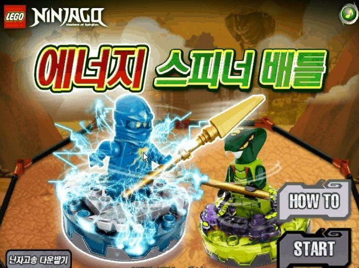 #Energy Ninjago #game | Ninjago Games | Ninjago games ...