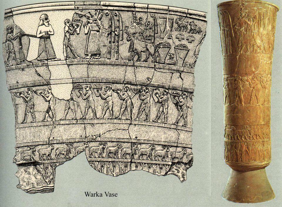 ウルク文化期後期(5500年前~510...