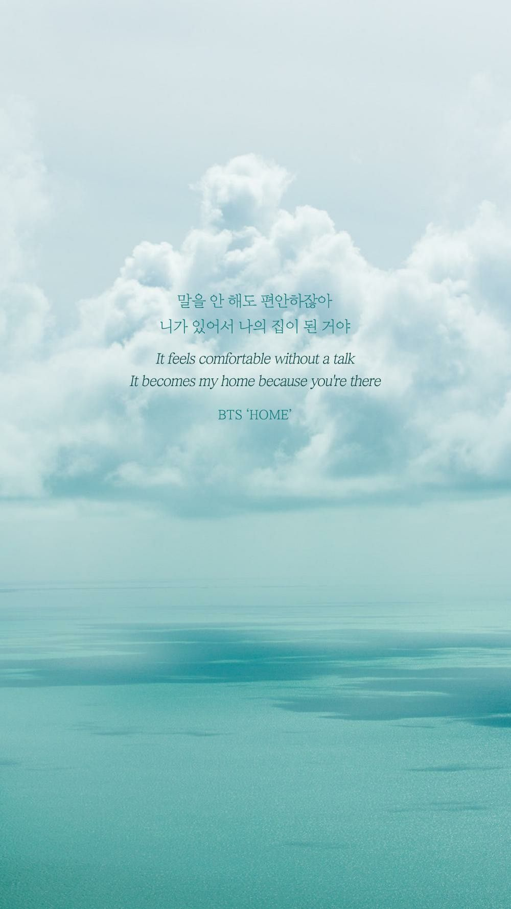 원덕후의짤방 방탄소년단 map of the soul persona bts album
