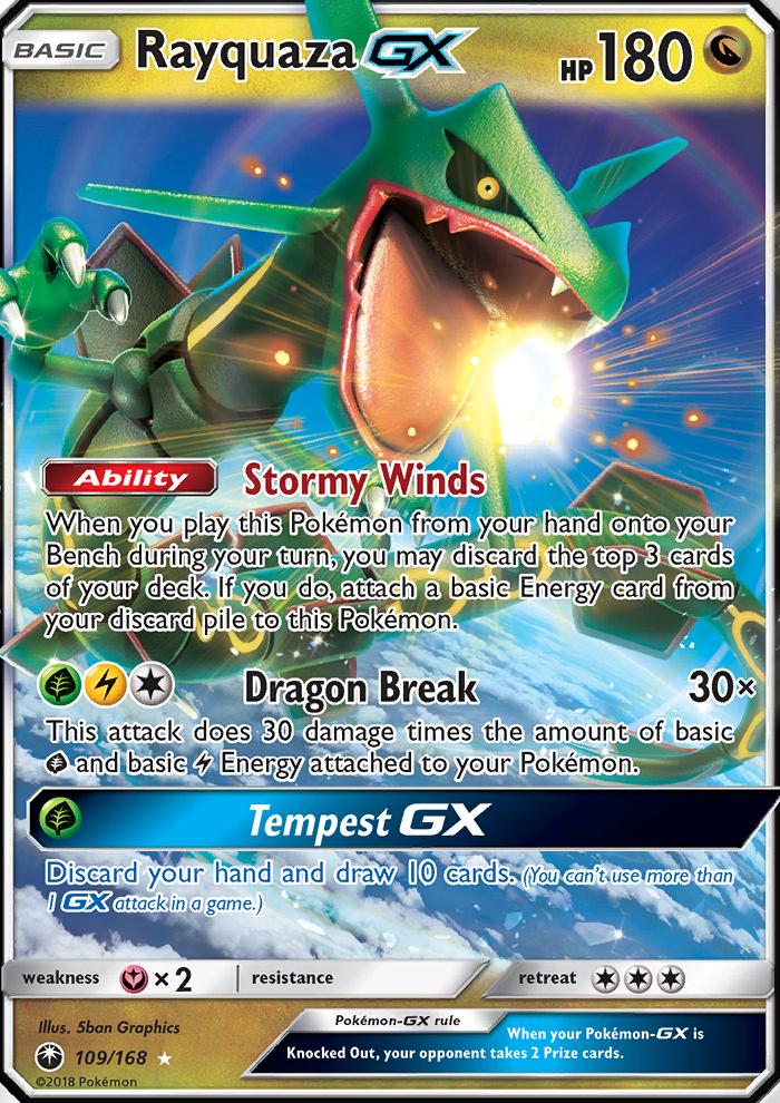 Celestial Storm Ultra Rare DIGITAL CARD Pokemon TCG ONLINE Alolan Raticate GX