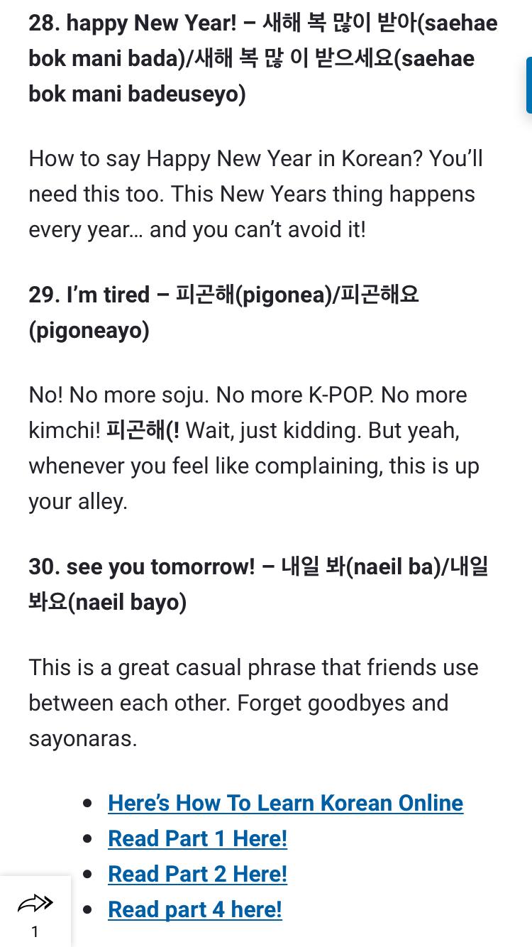 Pin By Soimaze On Korean Language Korean Words Learning Korean Words Korean Language