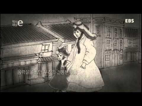 역사채널e - The history channel e_설의 부활_#001