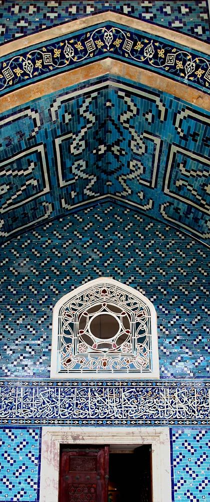 Çinili Köşk. The Tiled Pavilion, Gulhane, Istanbul, Turkey.