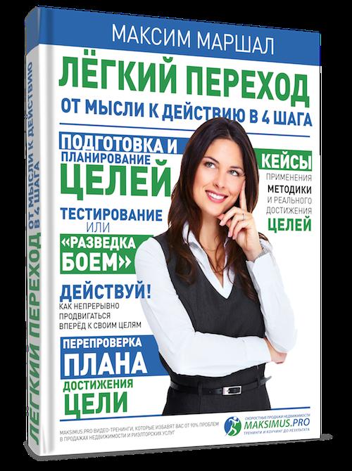 Книга офис менеджер скачать бесплатно