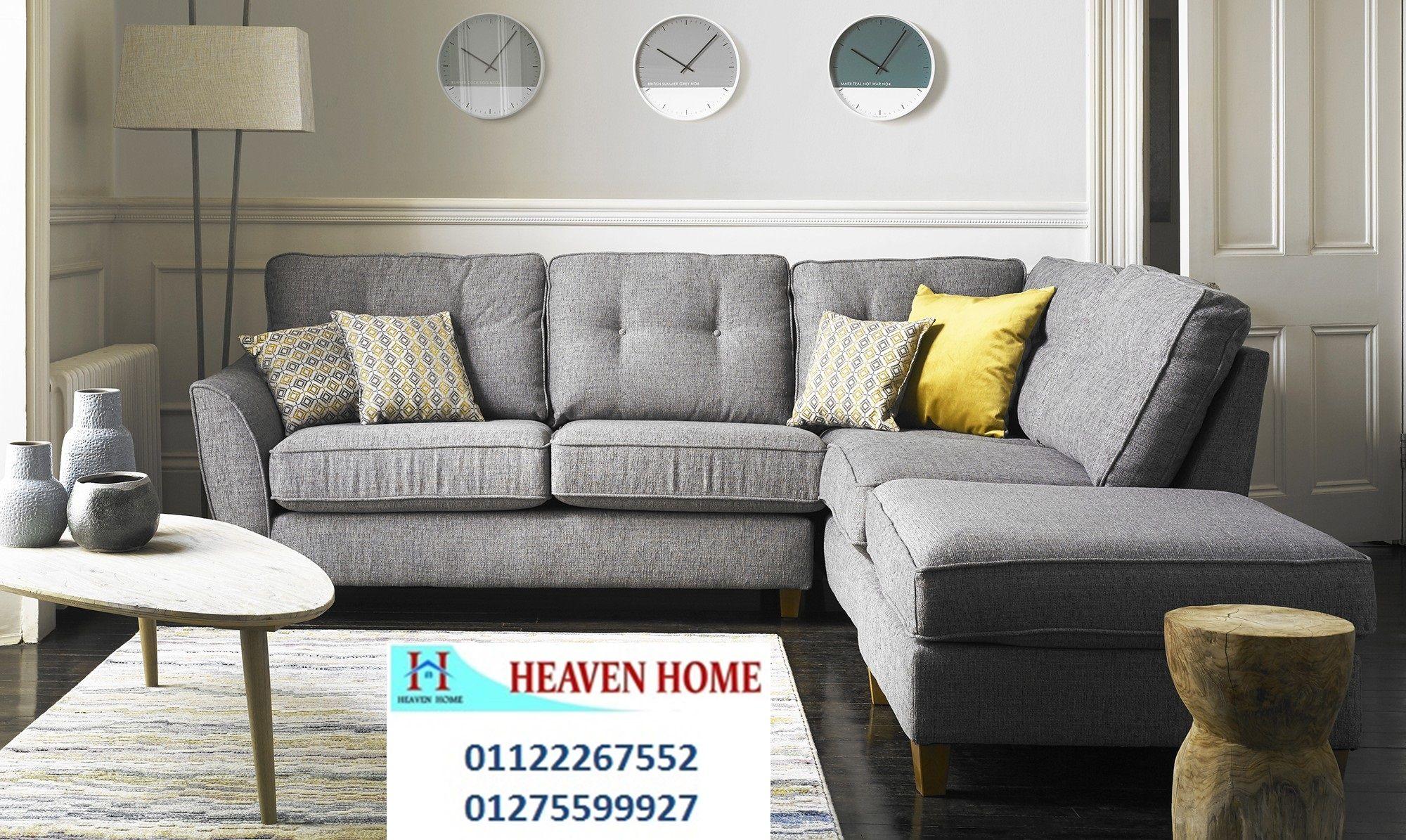 كنب ركنات شركة هيفين هوم يمكنك التواصل معانا علي الواتساب اضغط هنا Sofa Sofa Sale Quality Sofas