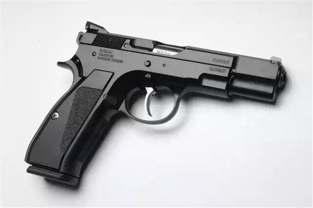 Custom Tristar/Canik with CZ 75 grips  | Guns & Knives