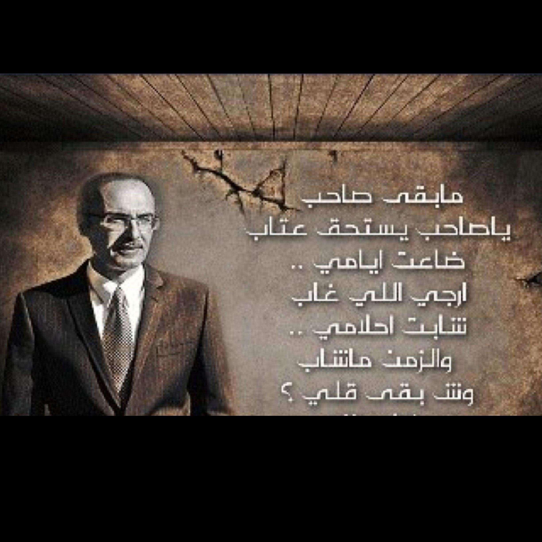 كلمات بدر بن عبدالمحسن وغناء القيصر Poetry Words Arabic Poetry Poetry