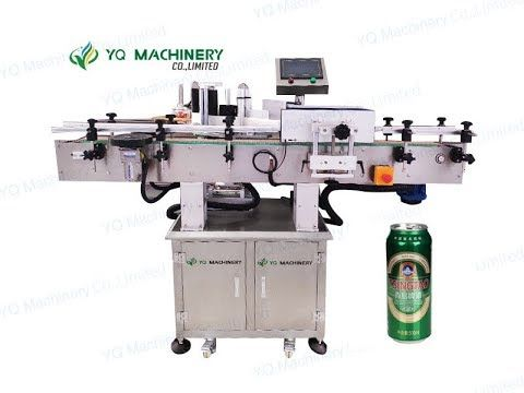 Tin can labeling machine for beer cans adhesive sticker