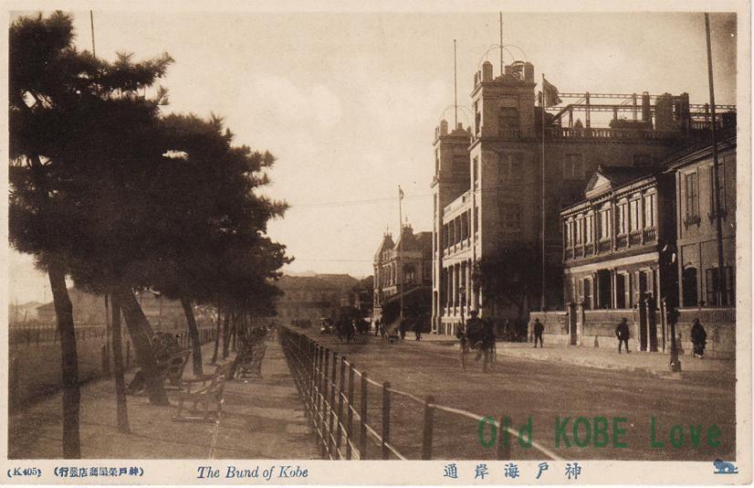 昔の神戸・海岸通。明治40年(1907年)建築で大正6年(1917年)に改築 ...