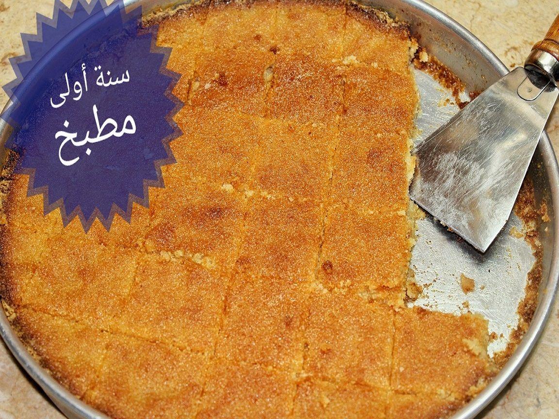 Pin On آكلات عربية و عالمية