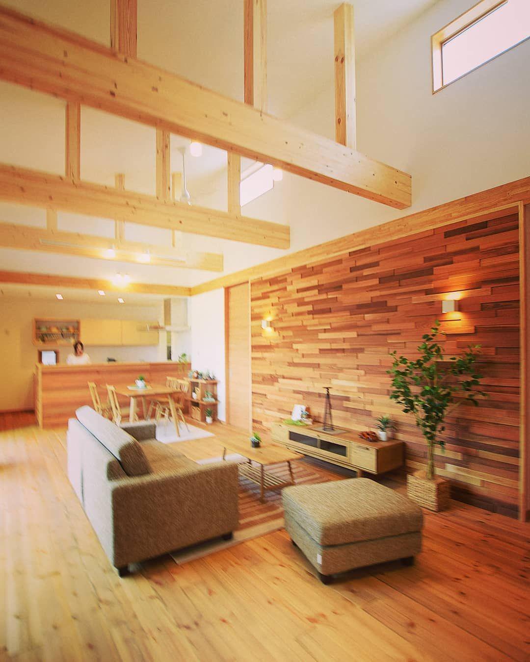 平屋でありながら開放的で広く感じる間取り 東洋ホーム