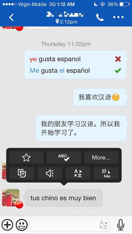 The Polyglotist Language Hello Talk Language Learners