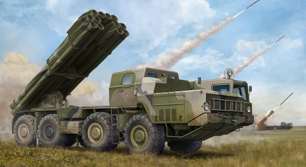 Resultado de imagen para lanzamiento múltiple de cohetes Smerch 300