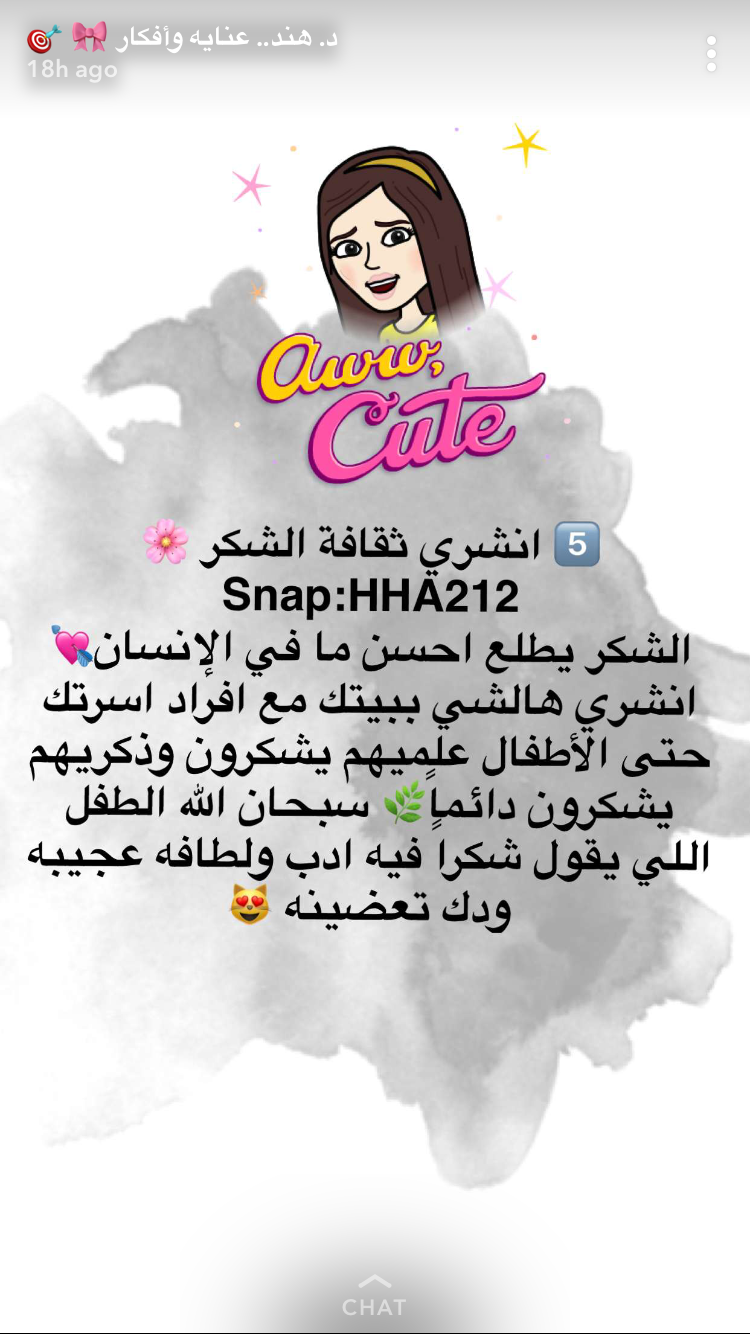 Pin By Dina On مواضيع د هند Life Rules Poster Cute