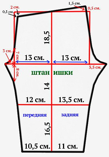 Photo of 1204651_pijama2 (379×544, 41Kb)