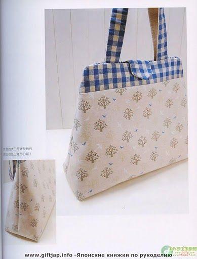 b0e963f12 Bolsa de tecido em patchwork com molde e PAP (DIY)