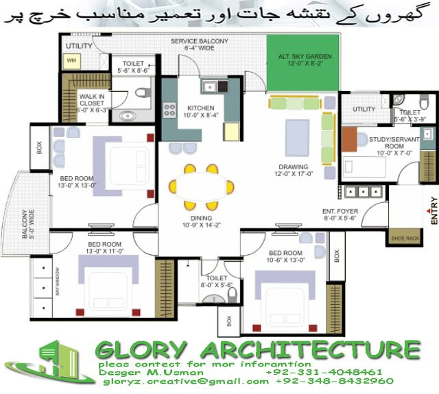 1 kanal karachi house plan
